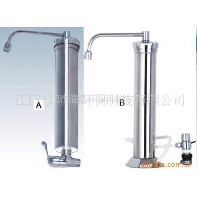供应净水器,道尔顿式台式不锈钢净水器