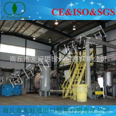 2012尖端高科技供应成套全自动、连续式废轮胎炼油炼化设备