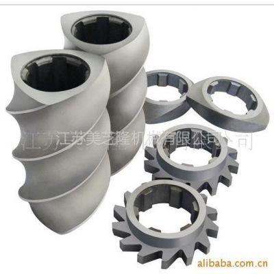 供应南京双螺杆挤出机/双螺杆造粒机/螺杆元件/螺套/剪切块/捏合块
