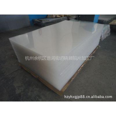 供应PMMA 透明挤出板,亚克力电镀用板
