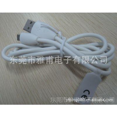 USB迈克5P数据线.USB 数据线. 品牌手机数据线 MICRO 5P数据线