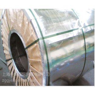 供应 硅钢片 矽钢片 宝钢无取向电工钢 B50A470