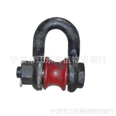 供应滚轮卸扣  D型弓型卸扣 绑扎用滚轮卸扣