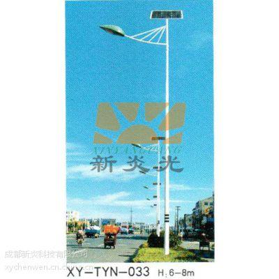 四川南充太阳能路灯厂家供应(品牌:新炎光)LED灯具