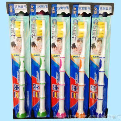 牙刷批发 三笑牙刷 (座装/30支)软毛牙刷