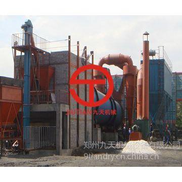 供应煤泥烘干设备直径是1.8m的用什么炉子好?_九天机械