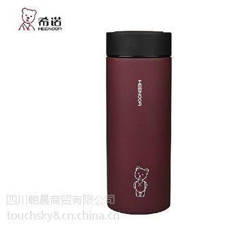 四川志祥子弹头杯定制LOGO重庆儿童水杯批发商销售点多少钱