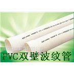 联塑300PVC双壁波纹管价格