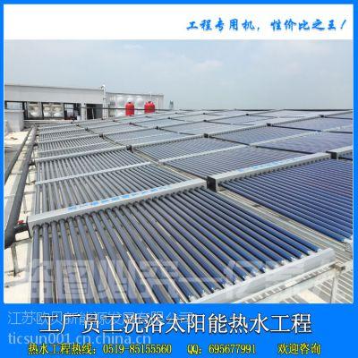 空气能与太阳能结合热水工程