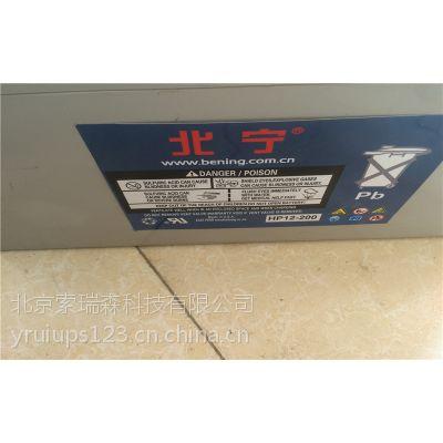 赤峰北宁蓄电池FCT12-80一级代理