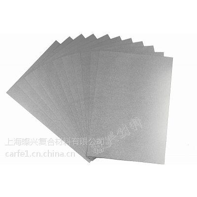 背胶沙银胶片,磨砂银片,胸牌磨砂银,细银,银沙胶片