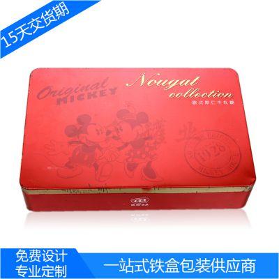 欧式果仁牛轧糖包装铁盒专版印刷定做 直销红色铁罐 彩印高质量食品铁盒