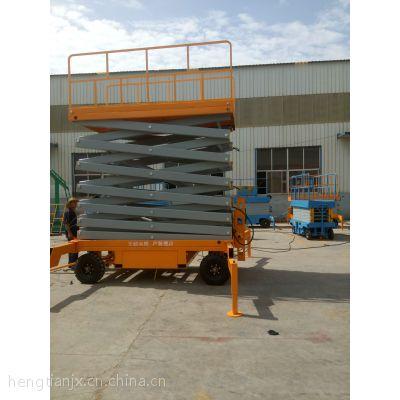 山西 移动剪叉式升降平台 液压升降机 高空作业平台12米