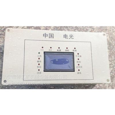 陕西渭南—电光BXBD-10智能化真空高压开关