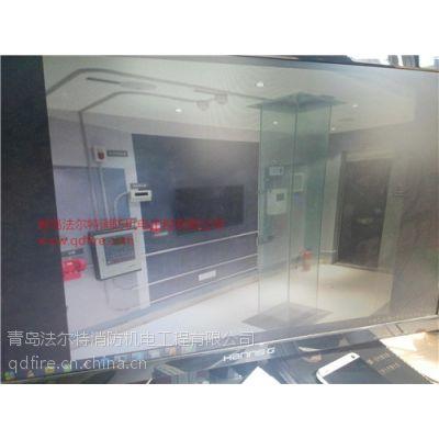 山东青岛消防证消防泵报警主机安装改造调试