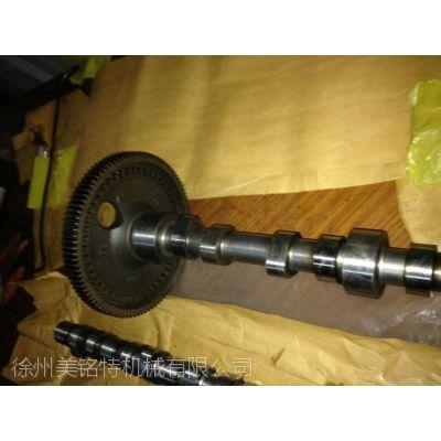 供应CAT卡特330_336发动机凸轮轴曲轴配件