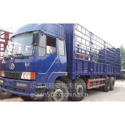 乐清柳市到清远、东莞、潮州、中山物流货运专线快又省