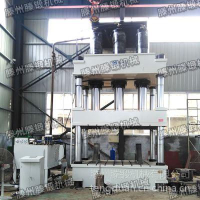 滕锻生产 1000吨四柱油压机 汽车配件模压专用油压机