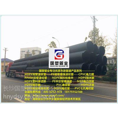 郴州市钢带管,国塑管业,衡山HDPE钢带管多少钱