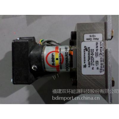 美国HR TEXTRON牌 R-DDV伺服阀型号27B50F-7G02-999 独有4线伺服控制阀