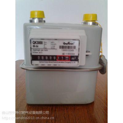 供应G2.5重庆山城家用煤气表4立方煤气表4立方天燃气表