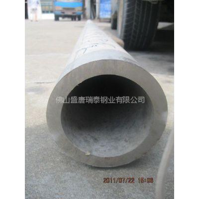 供应广东广东不锈钢工业管佛山不锈钢工业管