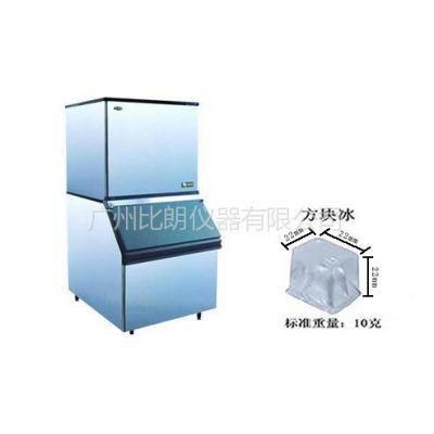 供应YN-350PG型-方块制冰机
