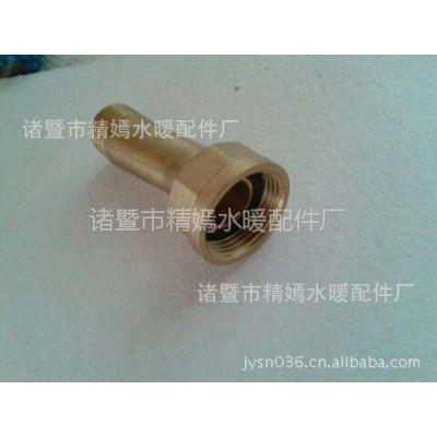 供应专业生产煤气管铜接头 燃气弯管接头4分煤气接头