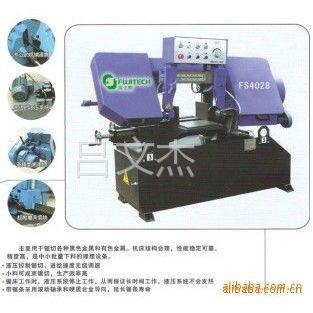 浙江富士泰锯床供应多种高品质的卧式带锯床FS4028