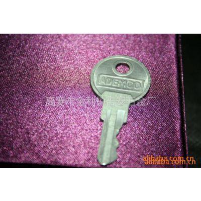 供应提供抽屉锁配件铁钥匙加工