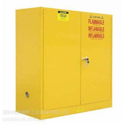 供应存放化学试剂柜 非标防爆柜定做 深圳防爆柜厂家