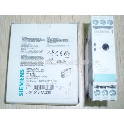 供应西门子SIEMENS-3RP15251BW30