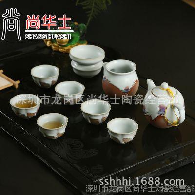 尚华士陶瓷茶具套装 汝窑茶具特价陶瓷功夫茶具整套 茶杯茶壶