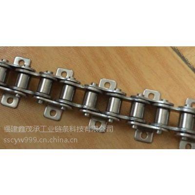 标准(ISO)链条供应