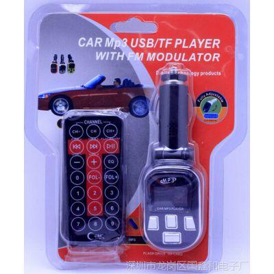 gx U盘式车载MP3插卡机 汽车MP3 品质保证12V/24V