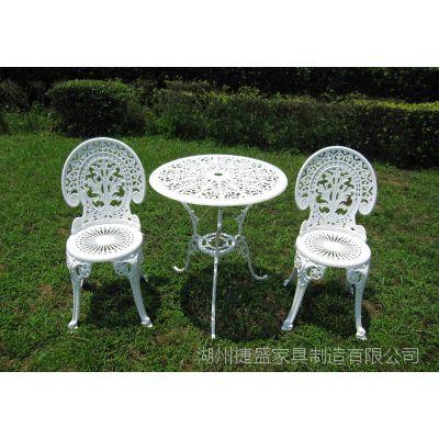 别墅铸铝花园桌椅 户外 休闲家具 欧式铸铝皇冠三件套