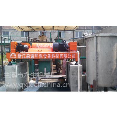 石材加工污水压泥机