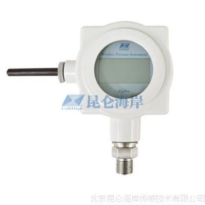 北京昆仑海岸无线压力变送器JYB-KB-CW2000价格