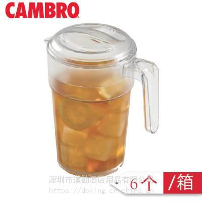 正品PL60CW_美国CAMBRO 饮料壶 聚碳酸酯饮料壶