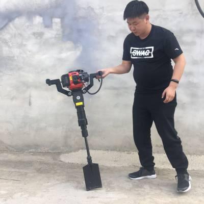 启航牌小型便携式汽油挖树机 树苗移栽机 新型链条式刨树机
