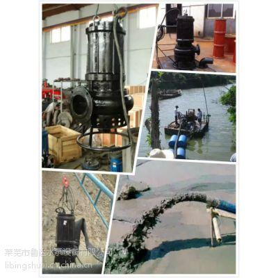 PSQ专卖河道潜水清淤泵