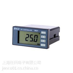 普通水溶解氧控制器 养殖水在线溶解氧仪 发酵在线溶解氧测定仪JENCO