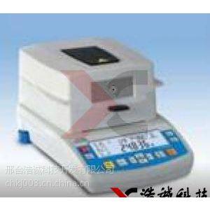 山西卤素水分测定仪hs153浩诚WS-8A卡尔费休水分测定仪