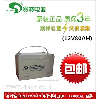 赛特蓄电池6M1.3AC 代理商 报价