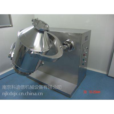 粉体混合设备三维运动混合机南京科迪信机械设备专业制造
