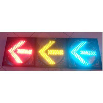 供应红黄绿箭头灯 红绿灯 交通灯 十字路口指示灯