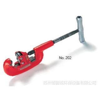 供应RIDGID里奇宽滚轮式重负荷管割刀