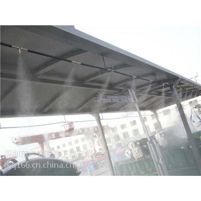 垃圾站除臭垃圾填埋场消毒除臭垃圾压缩站异味智能雾化除臭设备
