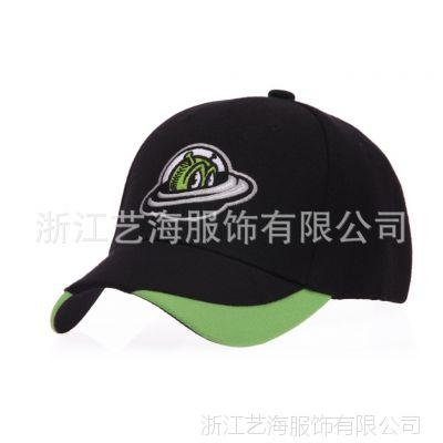 供应旅游太阳帽 平绣光身双色棒球帽 工厂定做批发