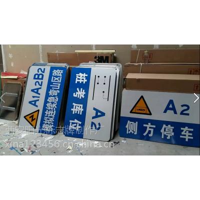 宝鸡道路指示牌,宝鸡交通标志牌,优质交通标志杆生产找西安阳光标牌厂